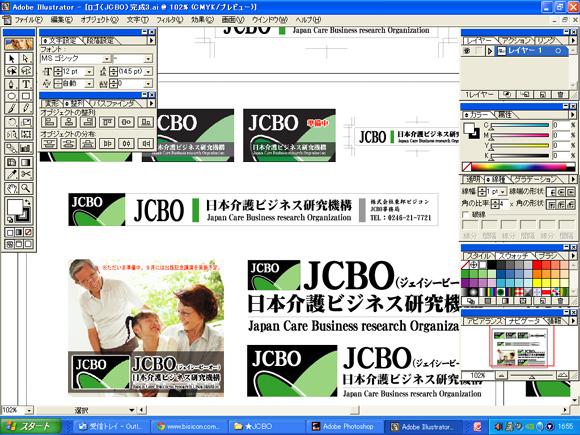 JCBO-0.jpg